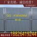 優質裝飾護欄網價格珠海工地圍欄廠江門沖孔板防風圍擋