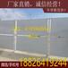 佛山冲孔板围挡现货珠海香洲防风防尘护栏圆孔基坑围栏