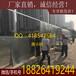??谑┕_孔板現貨三亞建筑防臺風圍擋三沙市基坑護欄網批發