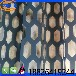 廣州廠家供應六角孔鋁板網,奧迪外墻裝飾網板,空調罩網眼板