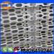 鋁板穿孔板奧迪外墻裝飾網穿孔鋁板裝飾網生產廠家