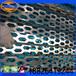 廣東佛山鋁圖定制奧迪4S店專用外墻長城鋁單板沖孔鋁孔板