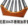 大理制衣厂拉布机简易松布机不锈钢松布架直销