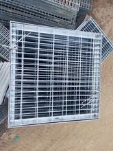 東莞城區洗車房格柵電廠鋼格板過道口鋼格板廠家圖片