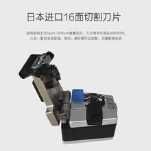 天津国产万维光纤切割刀Q3图片
