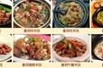 金州秘制黄焖鸡米饭配方配料技术转让学习正宗黄焖鸡米饭做法黄焖鸡米饭加盟