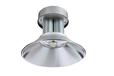 上鸿照明山东青岛LEDA工矿灯厂家直销,烟台LED工矿灯价格,LED厂房灯批发