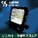 兰州LED投光灯厂家SAHUNG/上鸿照明银川LED广告灯生产LED球场灯价格品牌直销100W150W200W