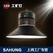 宁波专业生产LED工矿灯厂家-上鸿照明,100W工矿灯价格