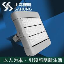 合肥SAHUNG/上鸿照明LED隧道灯厂家徐州LED路灯品牌直销100W150W200W图片