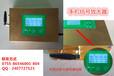 手机信号放大器手机信号增强器