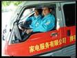 荆州市区海尔热水器售后电话or只有超越。创造社会价值荆州市区图片