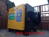 广元环保设备漆雾处理设备/光氧催化废气处理设备/活性炭吸附箱/喷淋塔废气处理设备宝利丰厂家专业上门安装