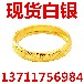 杭州叁点零银官网