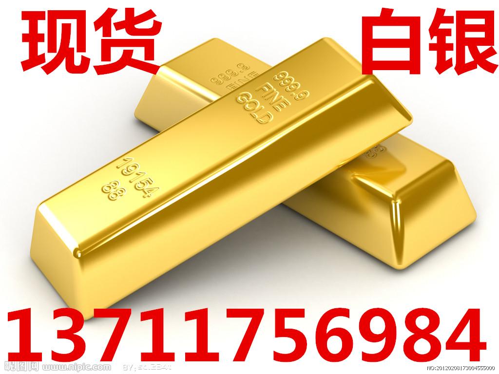 国鑫银贵金属