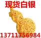 杭州叁点零银招商