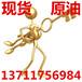 杭州叁点零贵金属招商