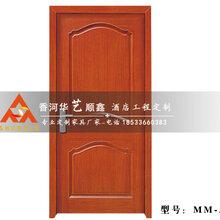 北京星级酒店工程木门定制MM-A-003