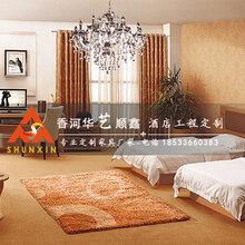 香河酒店家具直销酒店套房家具定制华艺顺鑫TF-161