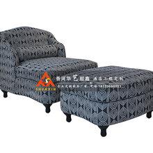 单人沙发会所沙发休闲卧室SF-C-001