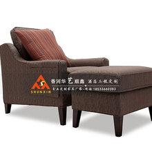 华艺顺鑫布艺简约懒人沙发小沙发椅SF-C-002