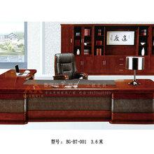 实木大班台主管桌现代时尚办公桌BG-BT-001