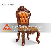 实木酒店餐椅仿古真皮椅CY-A-006