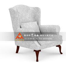 简约复古沙发单人椅沙发SF-C-009