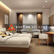 标间成套家具厂家定制酒店家具TF-217