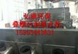 叠螺机/叠螺污泥机/叠螺式污泥脱水机生产厂家