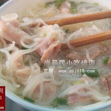 原味汤粉王技术培训原味汤粉王培训原味汤粉做法