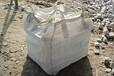 供应各种集装袋吨袋优质可生产定制集装袋集装袋生产厂家