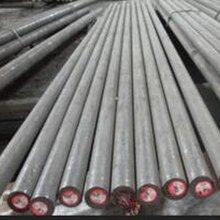 S136模具钢,S136圆钢,S136钢板,S136模具钢材,S136钢材,S136模具钢板
