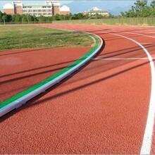 天津市混合型塑胶跑道、水性塑胶跑道材料、材料专营销售!