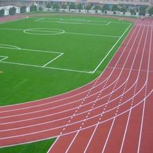 长春市水性塑胶跑道材料营销、混合型塑胶、自结纹塑胶跑道施工!