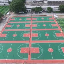 大连市室外硅pu篮球场材料施工公司、免费三年质保!