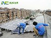常州4KW/5KW/6KW家用太阳能发电系统
