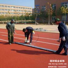 徐州塑胶跑道材料厂家,施工承接