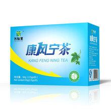 万松堂康风宁茶抑制尿酸合成中药袋泡茶