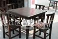 品艺家具实木八仙桌餐桌,八仙桌餐桌报价,仿古八仙桌厂家