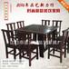 实木餐桌品牌品艺家具中式碳化实木家具桌子火烧家具批发