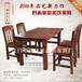 品艺餐桌椅实木餐桌椅高档餐桌餐桌厂家餐桌供应商