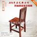餐椅哪个品牌好品艺餐椅品质好碳化木餐椅批发