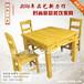 品艺仿明清古典中式实木八仙桌餐厅家具八仙桌定制八仙桌