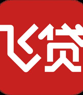飞贷【飞贷招代理吗?-飞贷app推广全国诚招代