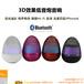 高新技术磁悬浮蓝牙音箱出口量领先的专利厂家