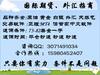 华信金业全网招商代理合作