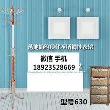 衣帽架挂衣架落地式彩塘镇三脚636卧室挂衣架广州图片