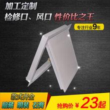 中央空调风口百叶检修口铝合金ABS材质尺寸定制图片