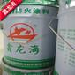 专业供应钢结构防火涂料室内薄型钢结构防火涂料